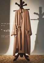"""tac:tacのポップアップ、"""" walk-in """"が渋谷のN idで開催中"""