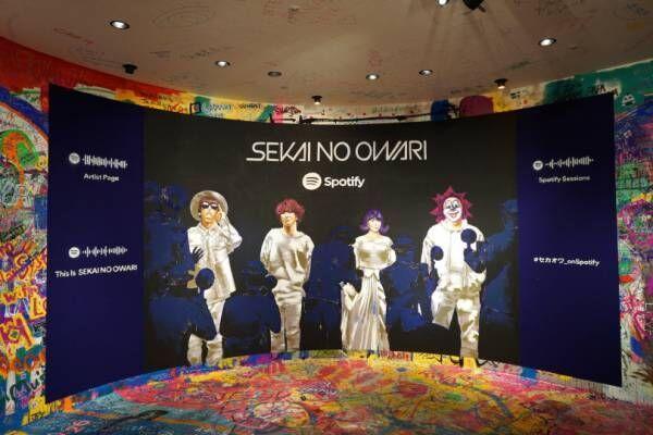 SpotifyでSEKAI NO OWARIの全曲がストリーミング解禁に。渋谷には期間限定ウォールアートが出現