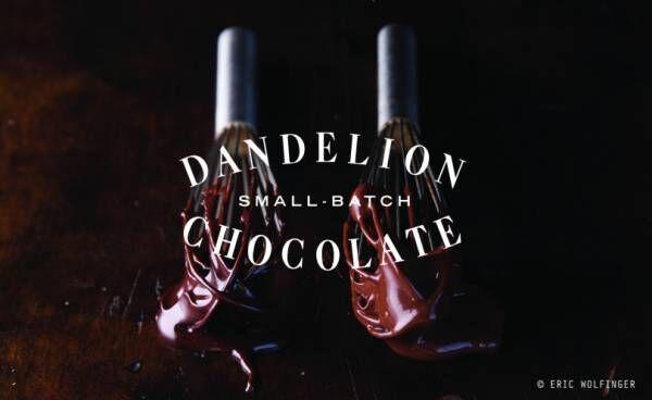 ダンデライオン・チョコレートのラボが蔵前にオープン。Bean To Barを学べるクッキングクラスやイベント多数!