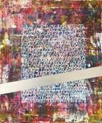 コム デ ギャルソンのアートワークで話題のbaanai、新宿伊勢丹の新アートスペースで展示会
