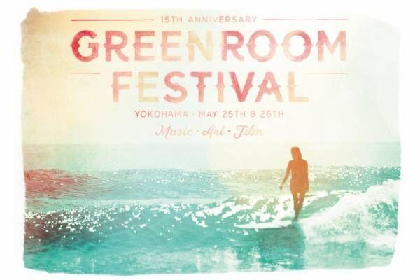 「GREENROOM FESTIVAL'19」、Chara、安藤裕子、トミー・ゲレロ...日割りをチェックしよう!