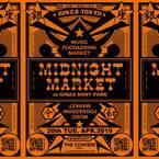 平成最後の夜、銀座ソニーパークのナイトマーケット「MIDNIGHT MARKET」がフロアを拡大し開催