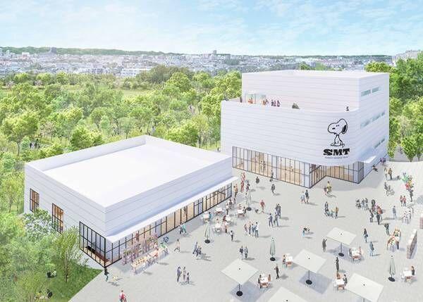 南町田の新スヌーピーミュージアム、ロゴマークとイメージパースが公開に