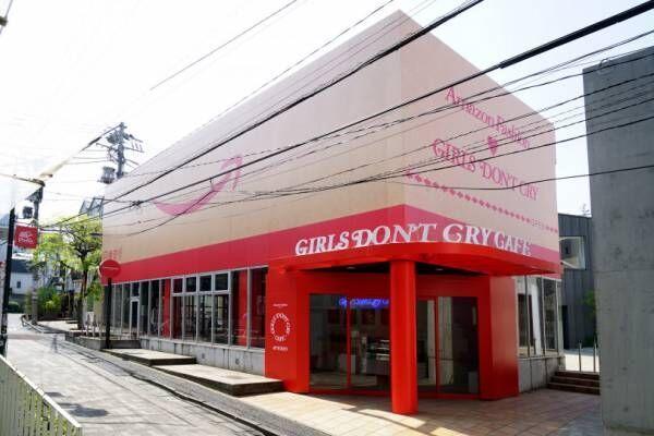 Girls Don't Cryとアマゾンファッションのポップアップ・コラボが原宿でお披露目