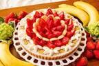 キル フェ ボンから母の日限定でブーケのような「イチゴとバナナのフラワータルト」登場
