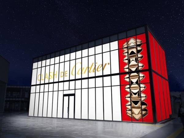 カルティエが、新作ジュエリーコレクション発売を記念したポップアップイベント開催。夏木マリなどがキュレーションする部屋が出現