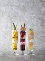 ウェスティンホテル東京に、昼と夜で別メニューを楽しめる「プレミアムパフェ」が登場!