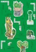 植物屋・叢の個性豊かな植物たちが、大阪のThe Blend Innを期間限定の植物園に大変身