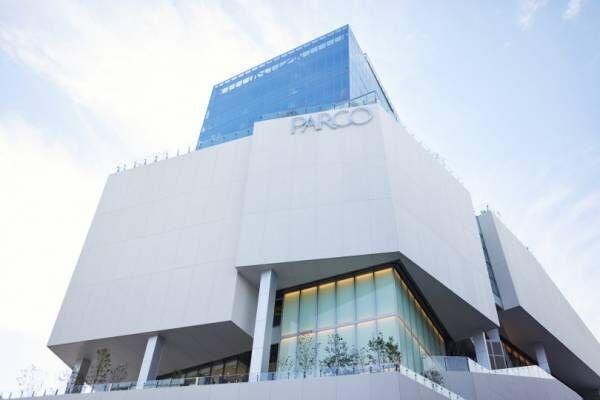 新生「渋谷パルコ」11月22日オープン! 唯一無二の次世代型商業施設へ