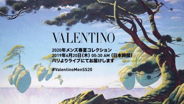 【生中継】ヴァレンティノ2020春夏メンズコレクション、20日0時30分より