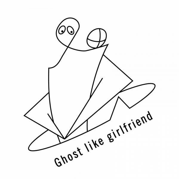 「自分の信じた音楽を続けていく」Ghost like girlfriend:音色が映す新時代vol.2【interview】
