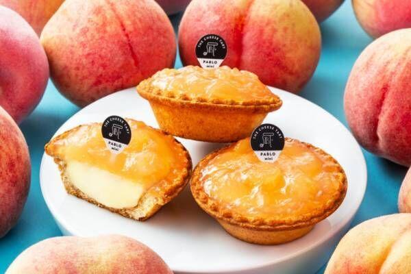 パブロミニの新作「たっぷりピーチ」。桃のコンフィチュールが甘酸っぱく爽やかな美味しさ