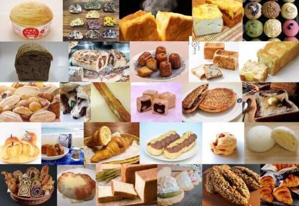 横浜赤レンガ秋の「パンのフェス」、35店の人気パン屋出店が決定