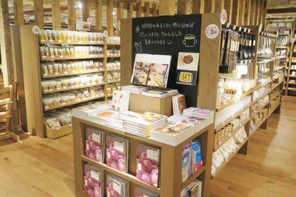 無印良品が武蔵野美術大学市ヶ谷キャンパス内に、産学共創店舗「MUJIcom」を初出店