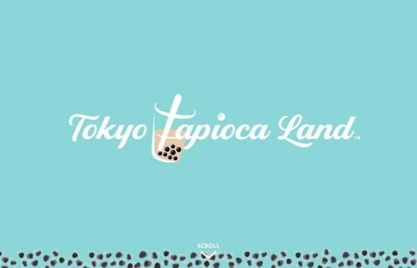 原宿にタピオカのテーマパークが期間限定オープン! 有名店が出店、フォトスポットやアトラクションも