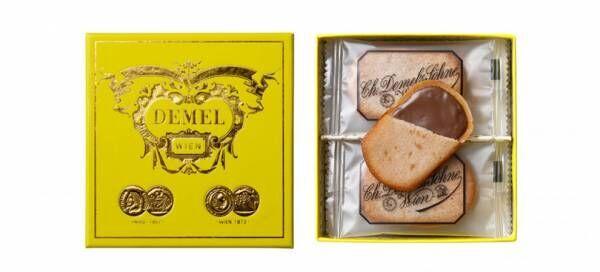 デメルから夏限定の洋菓子が発売、南国の情緒漂う果実「バナーネ」の風味豊かなスイーツ