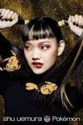 シュウ ウエムラ、ポケモンとコラボの2019ホリデーコレクション! 限定12色アイパレットやリップが登場