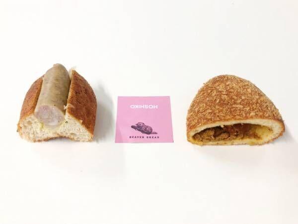 東日本橋のベーカリー「ビーバーブレッド」のコラボパン。熊本の乾燥野菜を使ったカレーパンやホットドッグ【今週のパン:Vol.8】