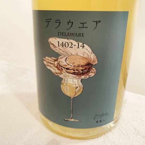 帆立貝のイラストがキュートな、東京下町のスパクーリングワイン【EDITOR'S BLOG】