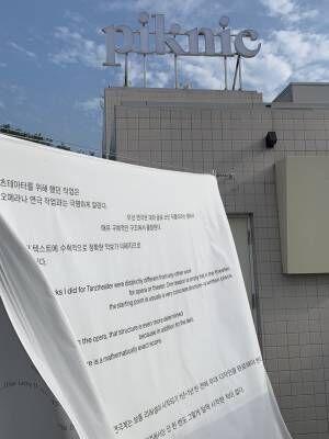 韓国ソウルのニューウェーブにのって。旅の手引き、気になる10のスポット【EDITOR'S BLOG】