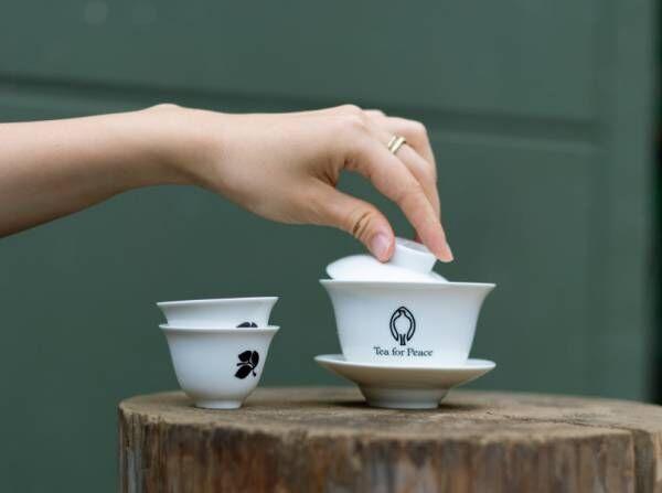 100種類以上のお茶を飲み比べにオリジナル茶器も! 青山・国連大学で5回目のお茶イベント開催