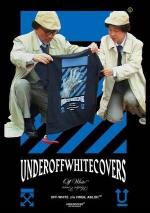 """オフ-ホワイト×アンダーカバーが初コラボ。""""UNDEROFFWHITECOVERS""""のロゴ"""