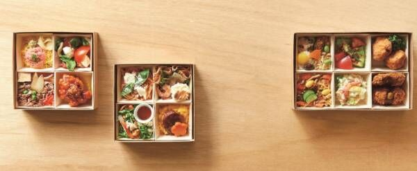人気各店のお惣菜45種を自由に組み合わせ! 銀座三越で自分だけのお弁当がカスタムできるイベント開催