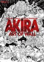 """新生渋谷パルコの『AKIRA』展へ潜入。渋谷の街と共存した歴代""""仮囲い""""を一挙公開"""