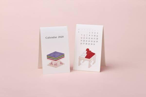 とらや、雛菓子の絵図を用いた2020年オリジナルカレンダーが数量限定で登場