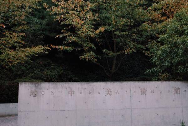 アートが満ち溢れた、瀬戸内国際芸術祭に行って思ったこと【EDITOR'S BLOG】