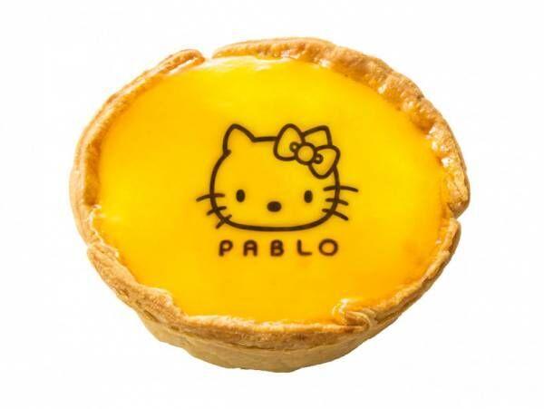 """パブロミニがハローキティとコラボ! """"ママの作ったアップルパイ""""をイメージした限定チーズタルトが発売"""