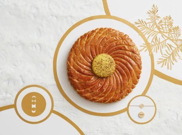 ピエール・エルメ・パリ、パッションフルーツ香る特別なガレット・デ・ロワで新年のお祝いを