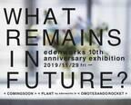 「エデンワークス」フラワーアーティスト、篠崎恵美の10年間の軌跡を辿る企画展が開催