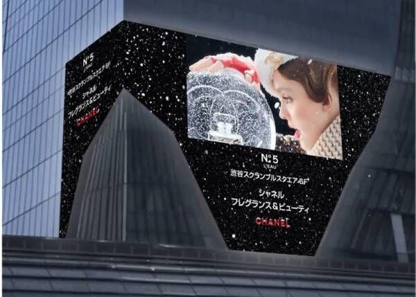 シャネルのクリスマススノードームが渋谷駅東口地下広場に出現!!