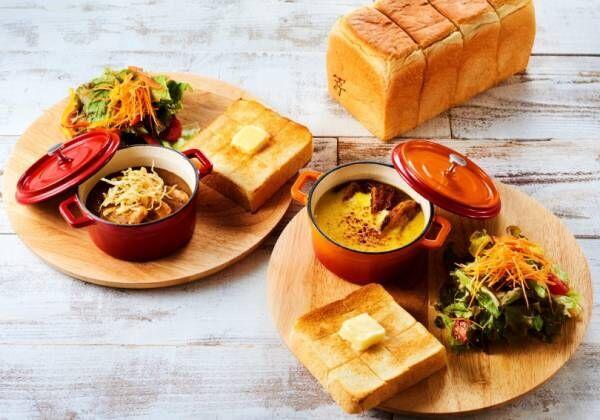 大阪・中津の人気カレー店「アイリッシュカレー」と高級食パン専門店・嵜本ベーカリーカフェがコラボ!