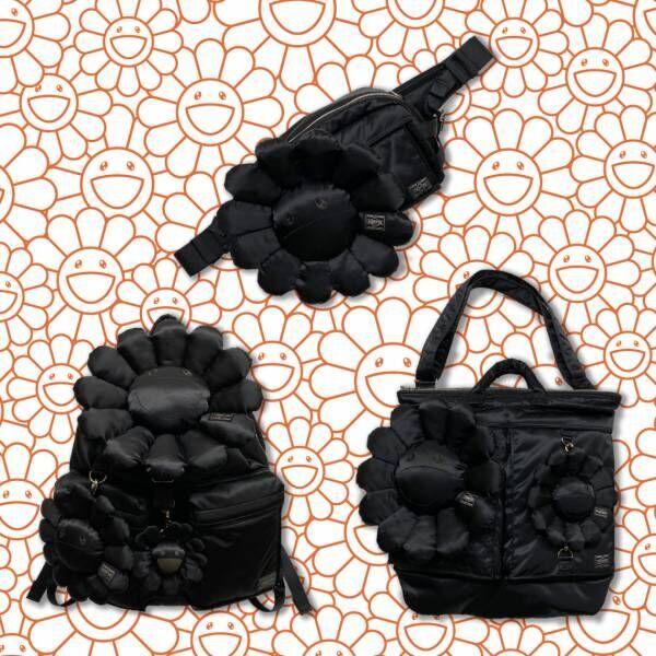 """村上隆×ポーターのコラボバッグに新色のブラックが登場! """"お花""""のぬいぐるみもブラックに"""