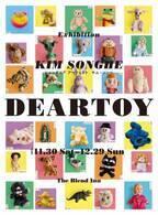 シャンデリアアーティスト、キム・ソンヘの展覧会が大阪のホテルThe Blend Innで開催