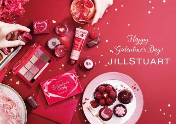 ジルスチュアート ビューティのバレンタインコスメ、8色パレットやハート型リップバーム