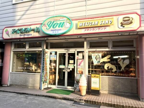国際化した小さな温泉街「野沢温泉村」へトリップ