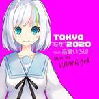 """エフェクト・ボイスの新しい時代を予言するVoidolのキャラクター、音宮いろはを起用した「TOKYO""""妄想""""2020」"""