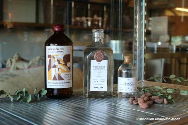ダンデライオン・チョコレートから、チョコレート香るジンとブランデーが登場。大人のバレンタインに