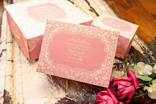 キル フェ ボンからバレンタイン限定タルトが発売! いちごたっぷりの甘酸っぱくキュートな美味しさ