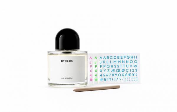 "BYREDOから""名前のない""香水、2020年エディションを限定発売。使う人が名付けるフレグランス"