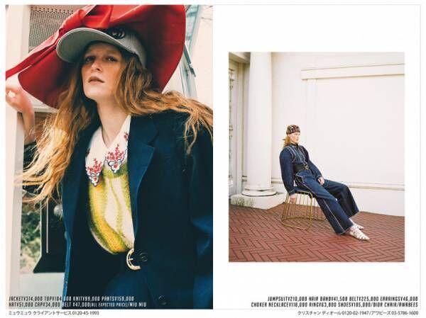 Our Fashion Story 【vol.1_Hidenobu Kasahara】