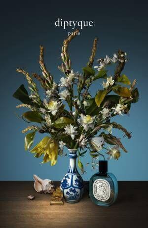 ディプティックのフローラル系フレグランス6種が、花々のブーケを描いた特別パッケージで登場