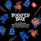 """小木""""Poggy""""基史のポップアップ「POGGY'S BOX」が伊勢丹メンズにオープン"""