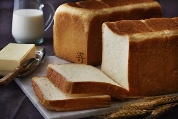 高級食パン専門店・嵜本の京都1号店がオープン! カスタマイズトーストが楽しめるカフェも併設