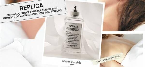 メゾン マルジェラ フレグランス、オンラインでの販売をスタート。話題のトラベルサイズや新作も