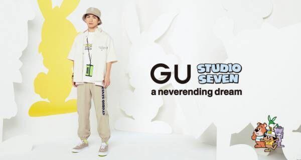 GU×スタジオ セブン、コラボ第2弾を発表! 6月1日よりオンラインで先行発売