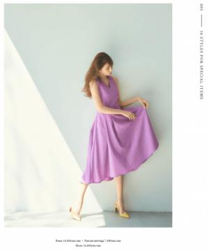 フェミニニティとエレガンスを体現。モデル美香が纏う、セルフォード夏の最旬スタイル